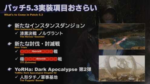 Final Fantasy XIV Screenshot 2020-07-22 13-14-53