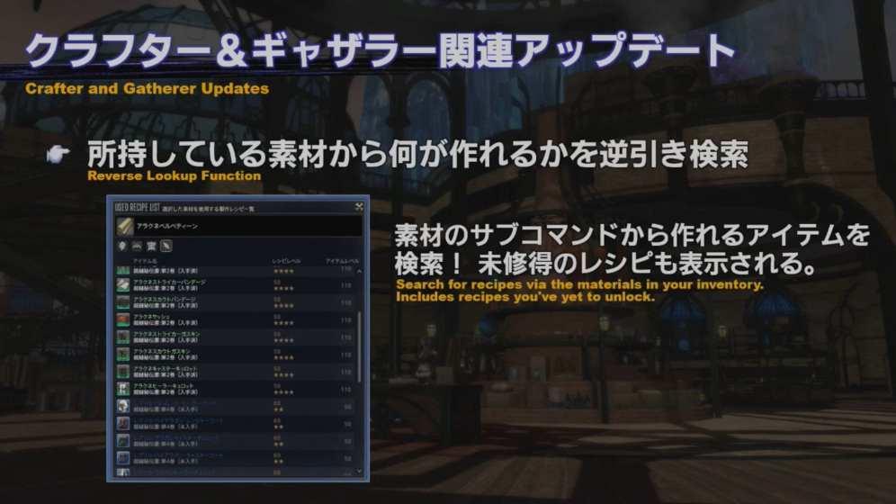 Final Fantasy XIV Screenshot 2020-07-22 14-48-59