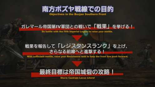 Final Fantasy XIV Screenshot 2020-07-22 15-18-28