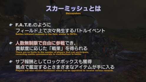 Final Fantasy XIV Screenshot 2020-07-22 15-21-47