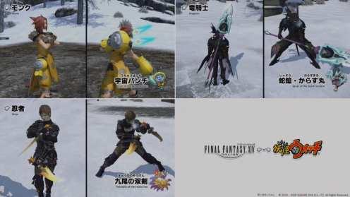 Final Fantasy XIV Screenshot 2020-07-22 16-08-23