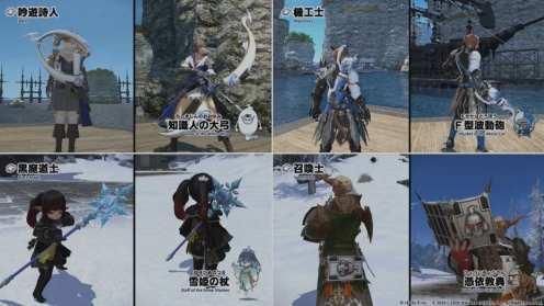 Final Fantasy XIV Screenshot 2020-07-22 16-09-00