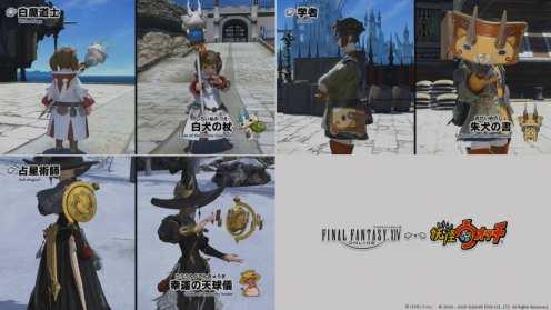 Final Fantasy XIV Screenshot 2020-07-22 16-09-31