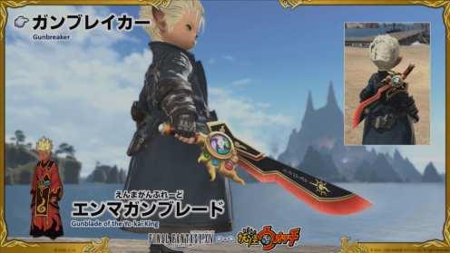 Final Fantasy XIV Screenshot 2020-07-22 16-10-15