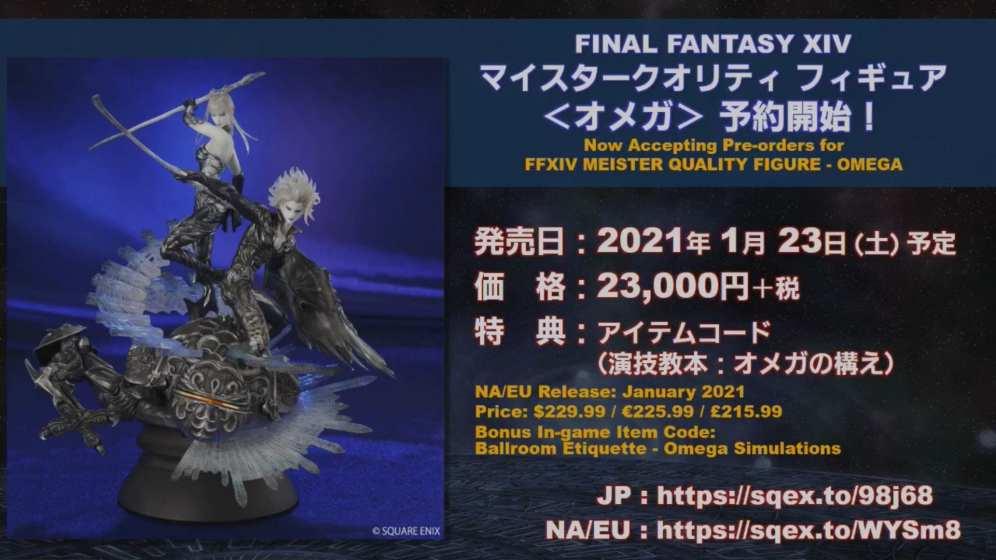 Final Fantasy XIV Screenshot 2020-07-22 16-52-30