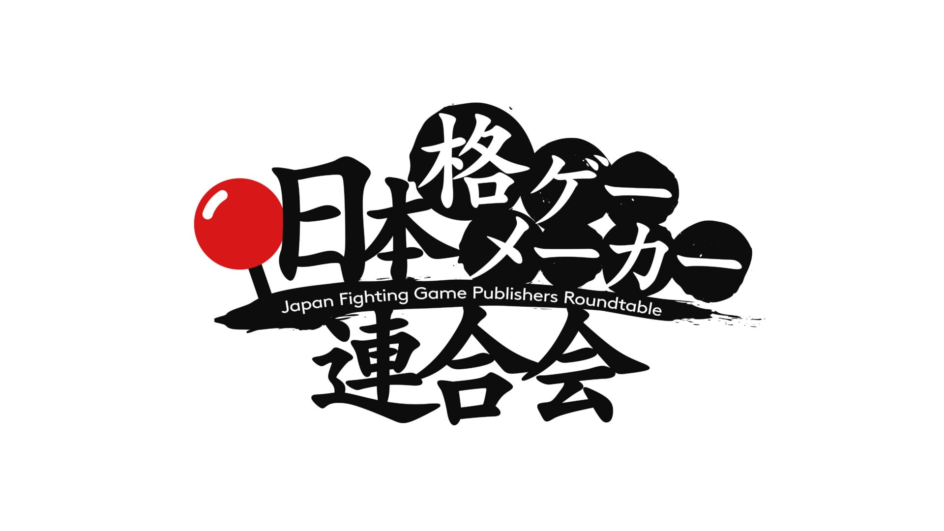 Capcom, Arc System Works, SNK, Bandai Namco, Koei Tecmo