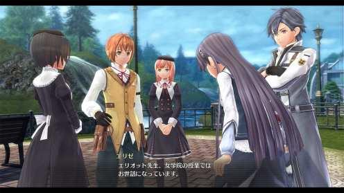 Legends of Heroes Hajimari no Kiseki (16)