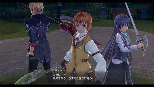 Legends of Heroes Hajimari no Kiseki (17)