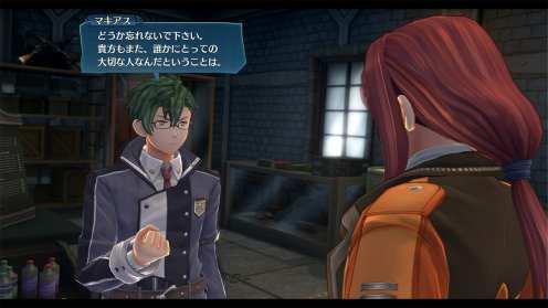Legends of Heroes Hajimari no Kiseki (21)