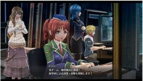 The legend of Heroes Hajimari no Kiseki (26)