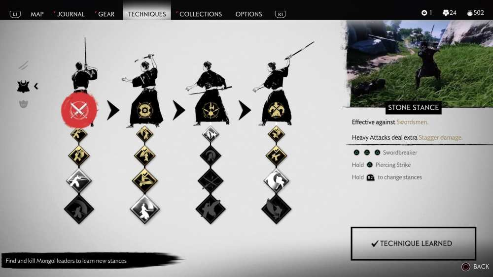 ghost of tsushima stances