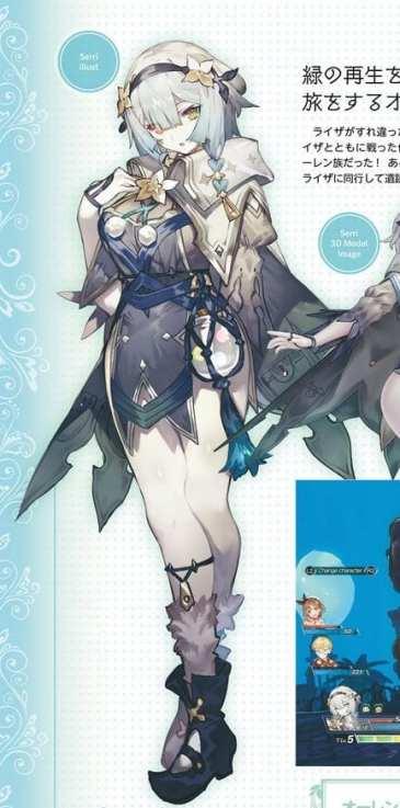 Atelier Ryza 2 (10)