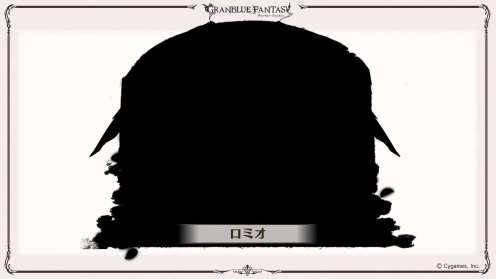 Granblue Fantasy (23)