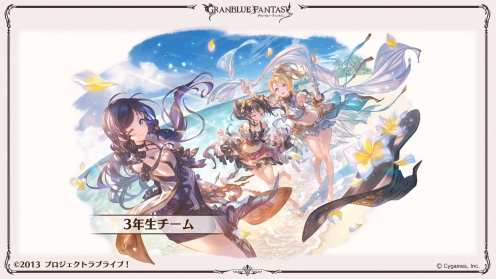 Granblue Fantasy (48)