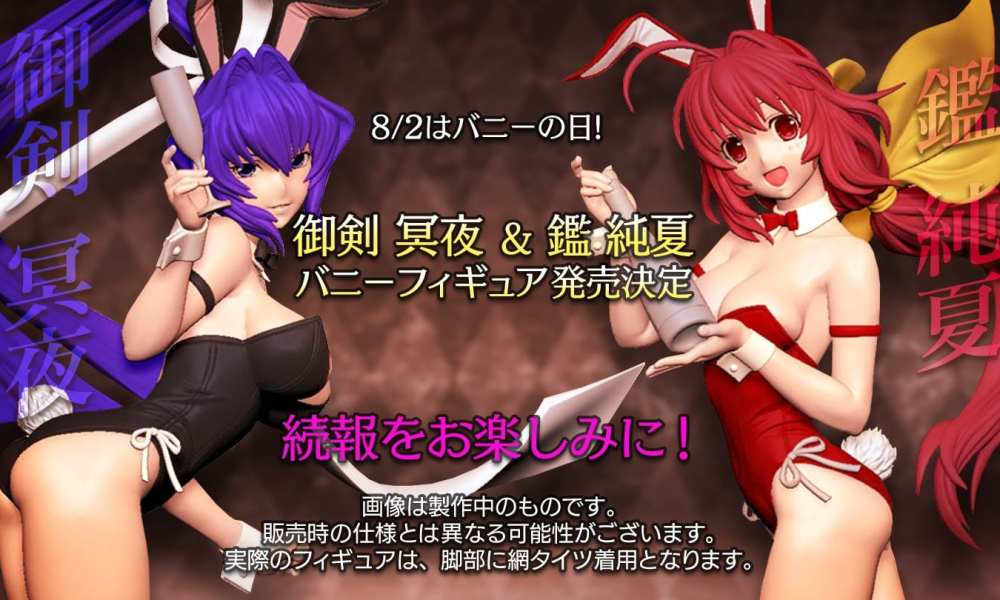 Muv-Luv Meiya & Sumika Bunny Girl Figures Prototypes Revealed by FREEing