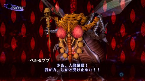 Shin Megami Tensei (13)