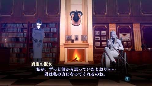 Shin Megami Tensei (15)