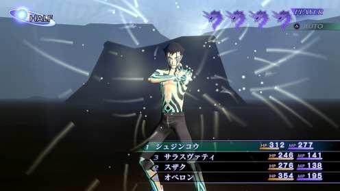 Shin Megami Tensei III Nocturne HD Remaster (11)