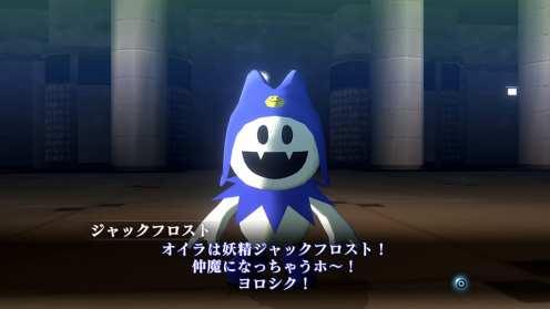 Shin Megami Tensei III Nocturne HD Remaster (18)