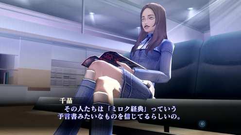 Shin Megami Tensei III Nocturne HD Remaster (34)