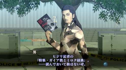 Shin Megami Tensei III Nocturne HD Remaster (40)