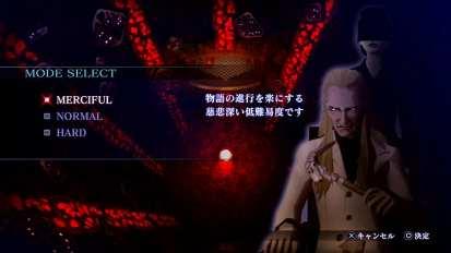 Shin Megami Tensei III Nocturne HD Remaster (52)