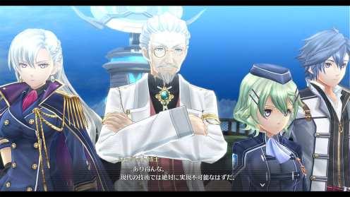 The Legend of Heroes Hajimari no Kiseki (11)