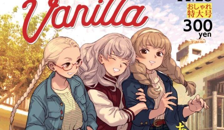 13 Sentinels: Aegis Rim Critic Review