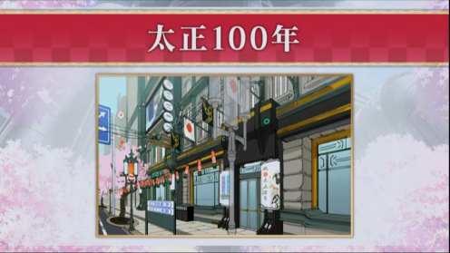 Sakura Revolution (4)