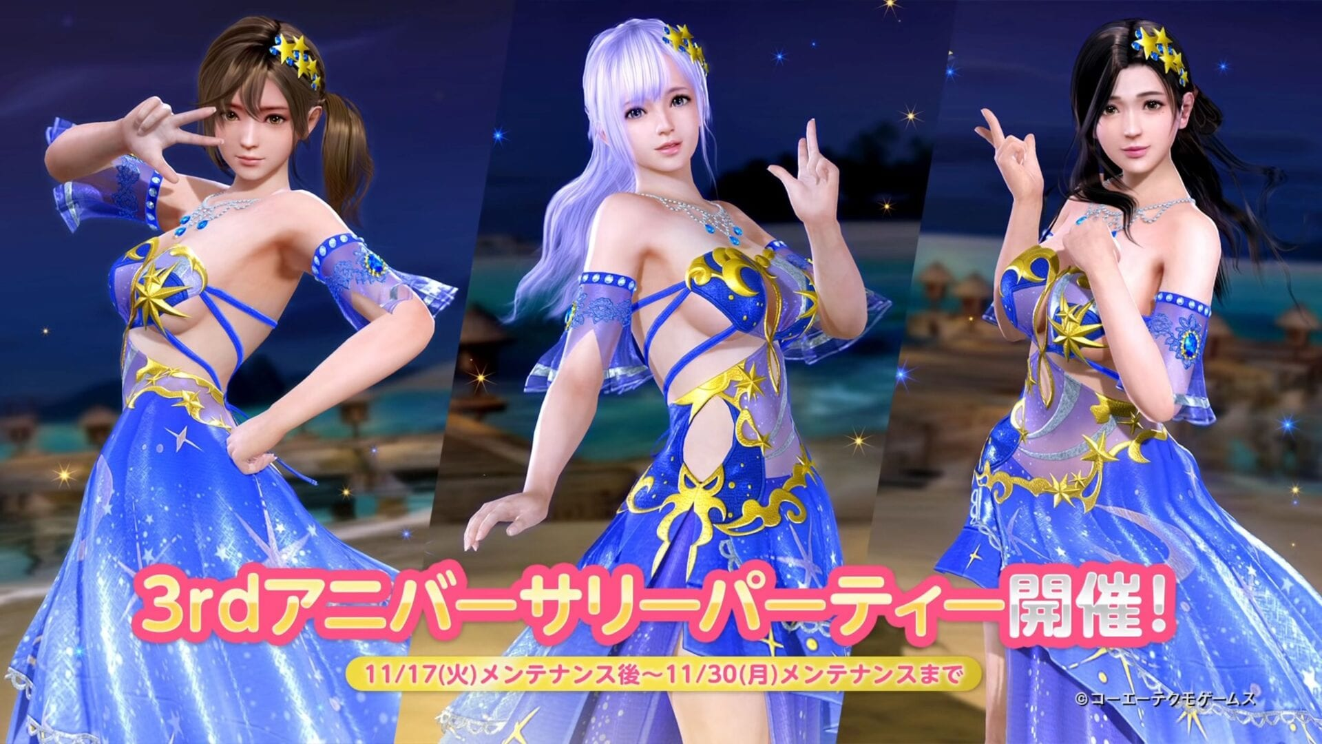 Lifeless or Alive Xtreme: Venus Trip Celebrates third Anniversary With Freebies Aplenty 1