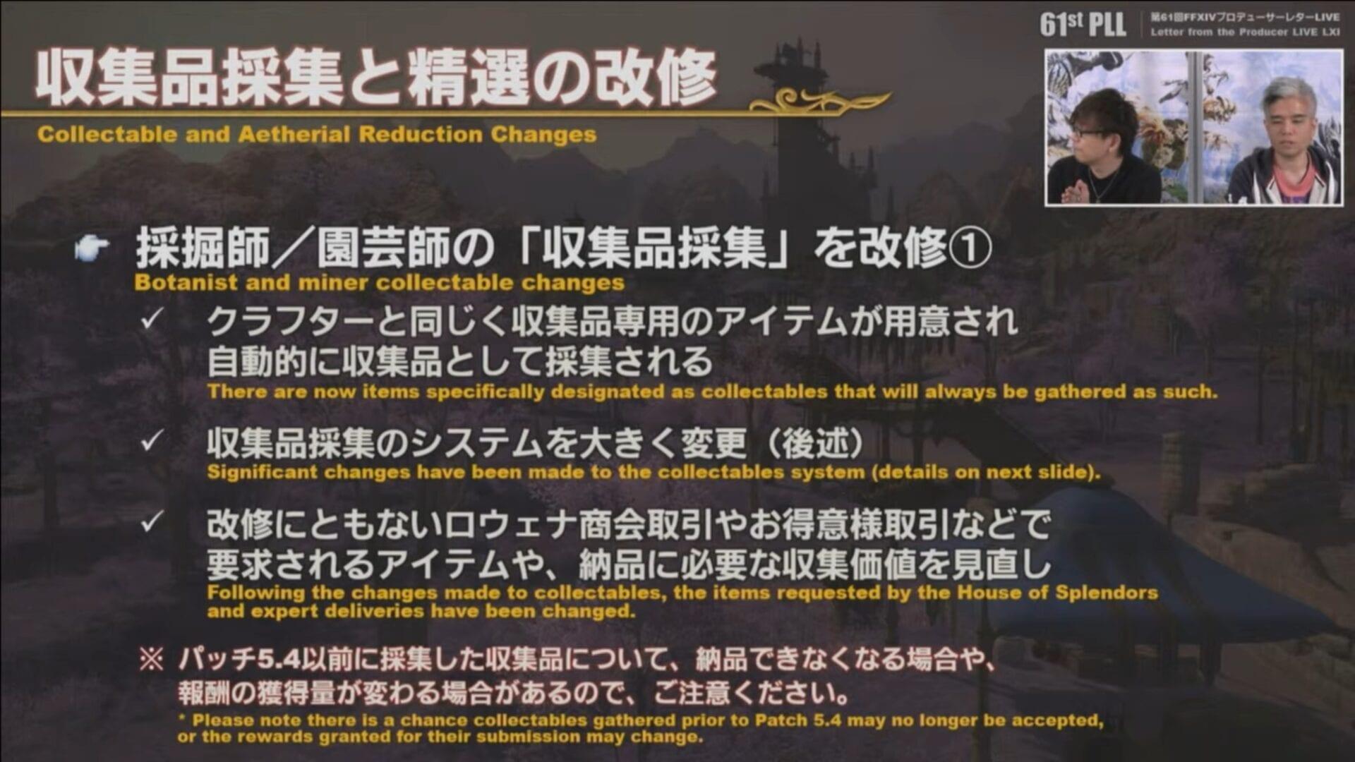 Final-Fantasy-XIV-1-2-scaled.jpg?ssl=1