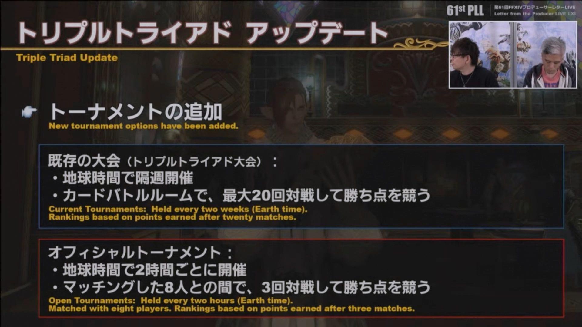 Final-Fantasy-XIV-Screenshot-2020-11-27-14-00-33.jpg?ssl=1