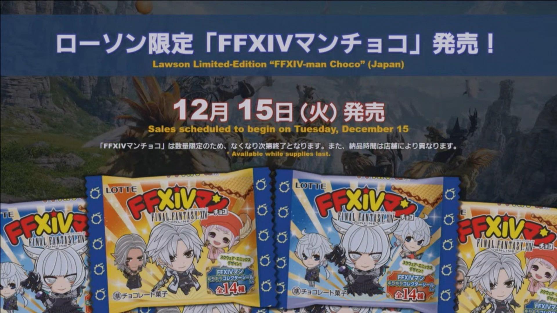 Final-Fantasy-XIV-Screenshot-2020-11-27-15-12-16.jpg?ssl=1