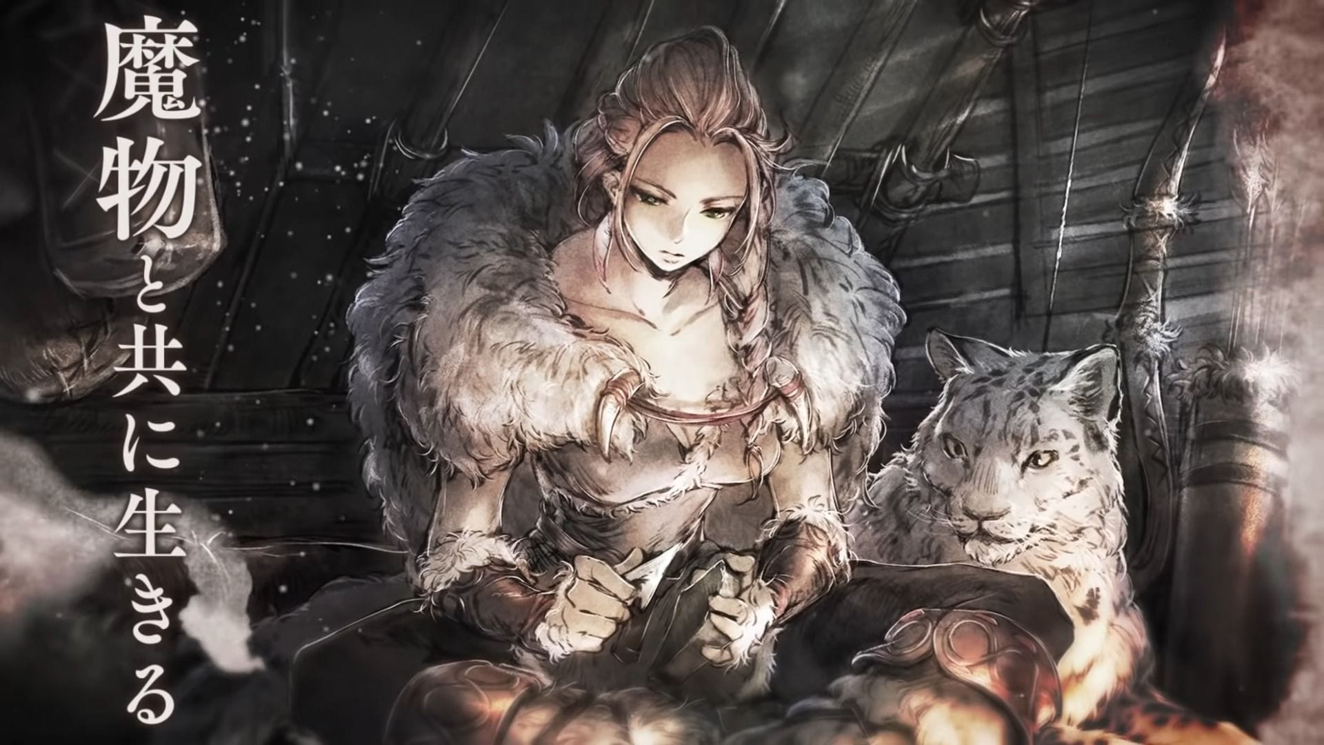Octopath Traveler Prequel for iOS & Android Reveals H'aanit With New Trailer 1