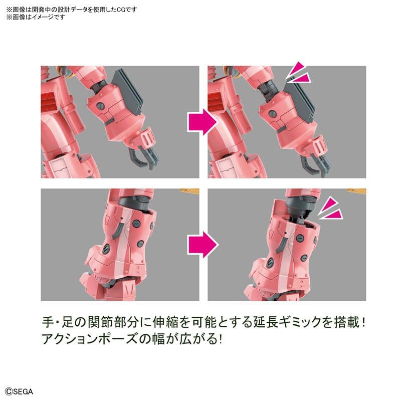 Sakura Wars Getting Sakura's New Mecha in Plastic Mannequin Package Type by Bandai Spirits 2