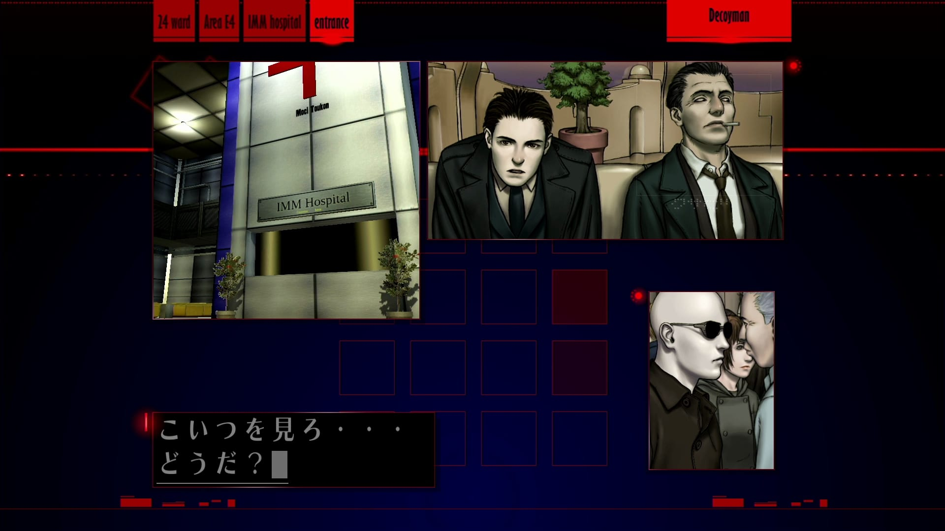 Suda51's Silver 2425 Introduced for Nintendo Change 2