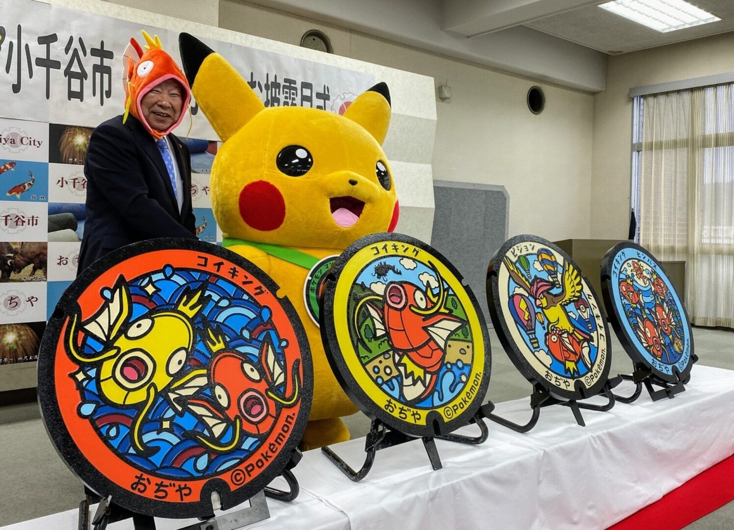 """Pokemon Will get Even Extra """"Poke-Lid"""" Manholes in Japan and It's Magikarp's Flip to Shine 1"""