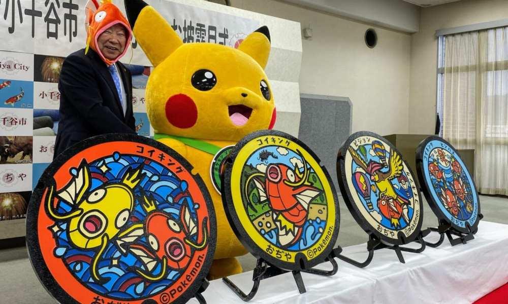 "Pokemon Gets Even More ""Poke-Lid"" Manholes in Japan and It's Magikarp's Turn to Shine"