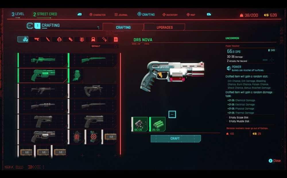 cyberpunk 2077 craft
