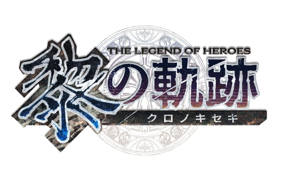 The Legend of Heroes: Kuro No Kiseki & Nayuta no Kiseki Kai Reveal First Screenshots, Particulars & Artwork 1