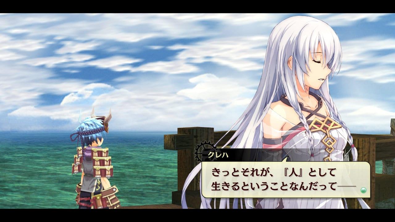Nayuta-No-Kiseki-5.jpg?ssl=1