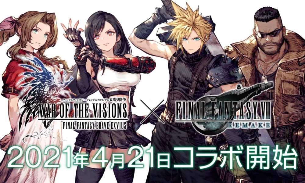 War of The Visions: Final Fantasy Brave Exvius Reveals Final Fantasy VII Remake Crossover for Japan