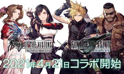 Final Fantasy Brave Exvius Final Fantasy VII Remake