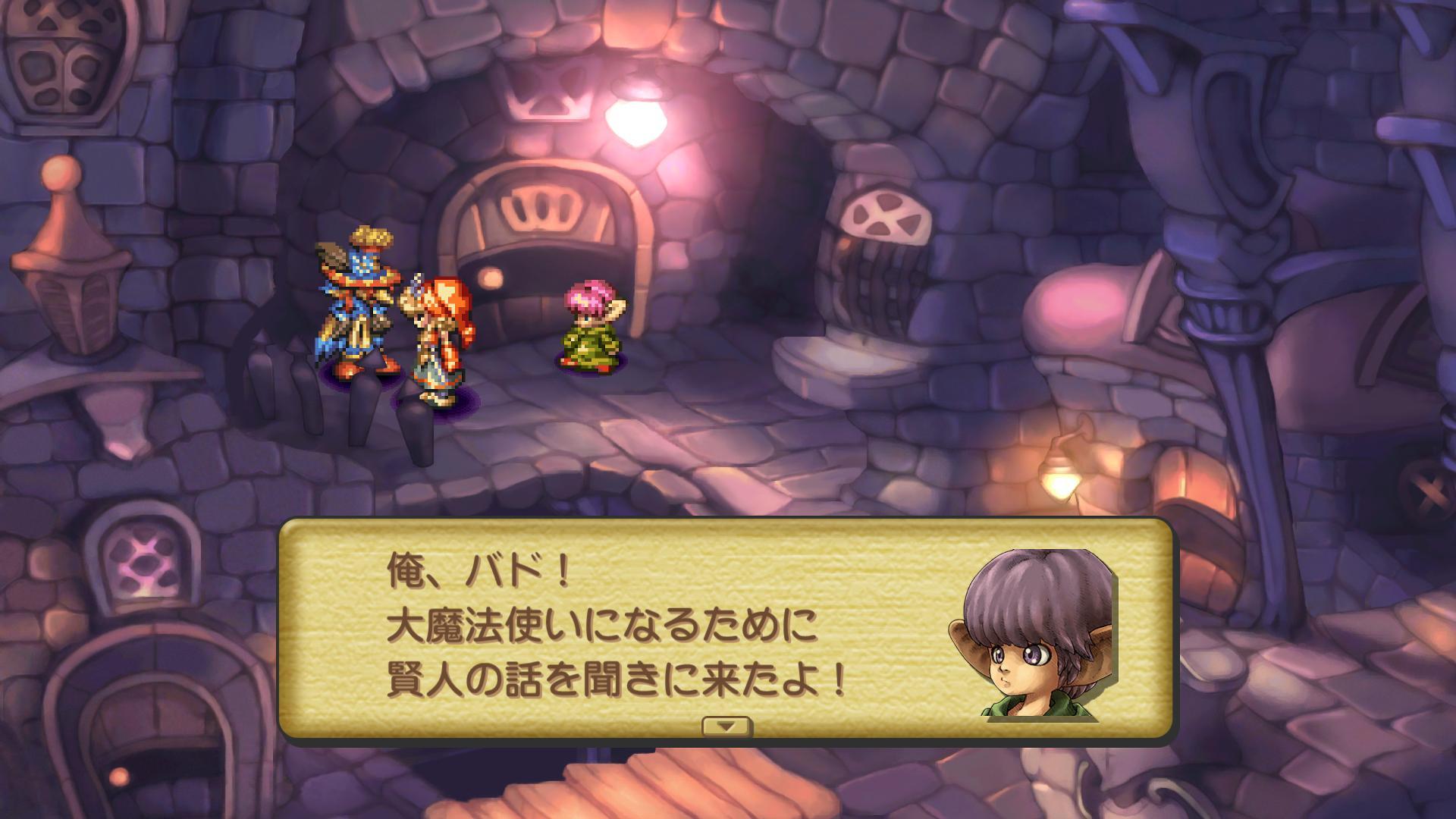 Legend-of-Mana-Remaster-22.jpg?ssl=1