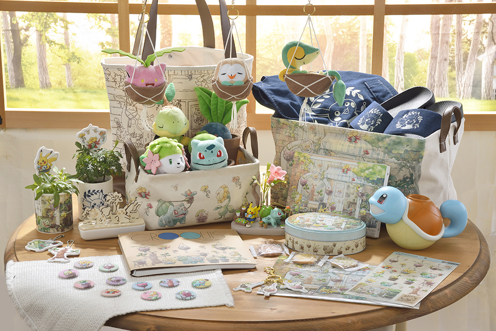 Pokemon Gardening Collection