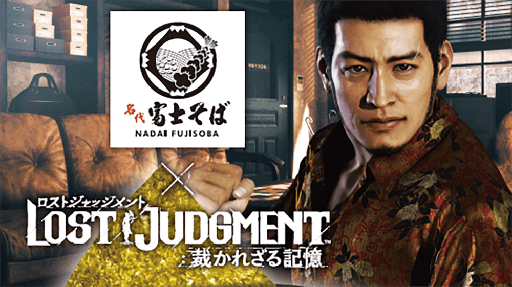 Lost Judgment Is Getting Its Own Soba Noodles in Japan