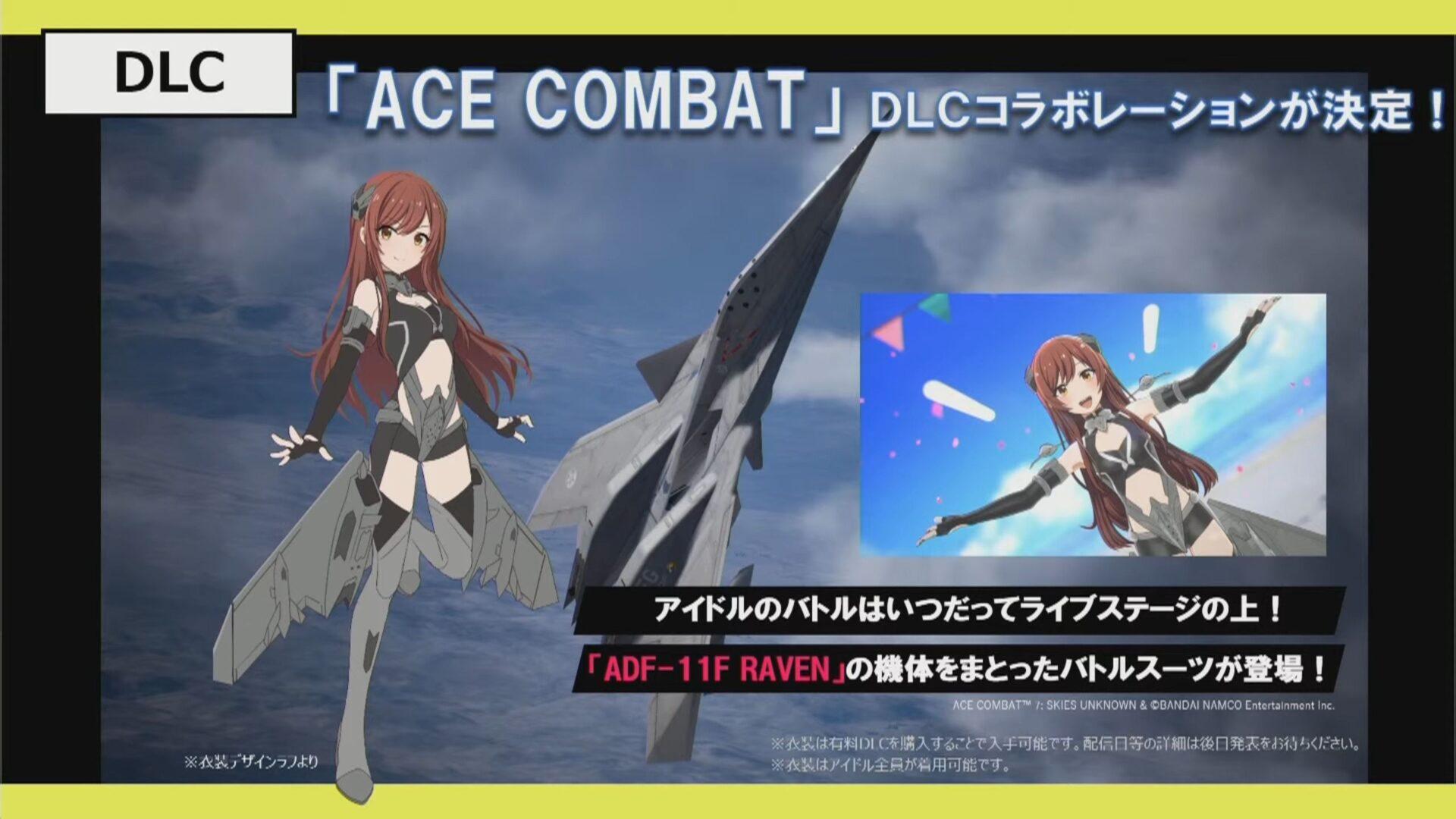 Idolmaster Ace Combat