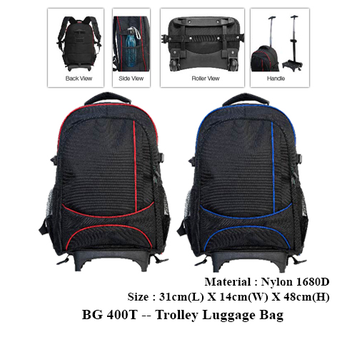 BG 400T — Trolley Luggage Bag