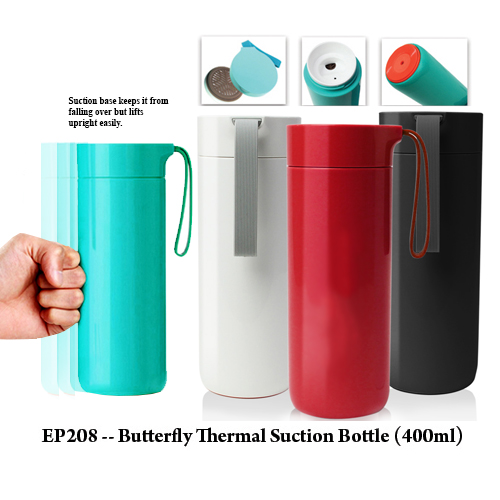 EP208 — Butterfly Thermal Suction Bottle (400ml)