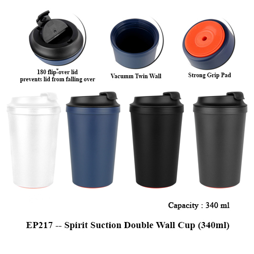 EP217 — Spirit Suction Double Wall Cup (340ml)
